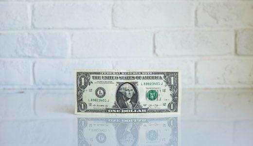 外貨預金をするならネット銀行一択!ドルと豪ドルの手数料比較