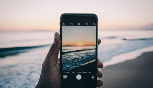 携帯代が数百円に!格安SIMで年間18万円の節約に成功