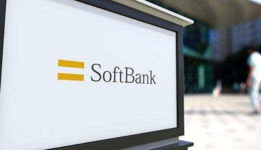 ソフトバンクグループ株式会社第53回無担保社債が発行!(2018年6月)条件1.57%
