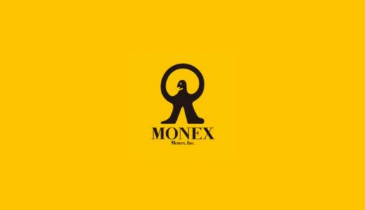 『個人向けマネックス債』が2018年7月11日発行に! 個人向け社債 3年(0.58%)&1年(0.35%)